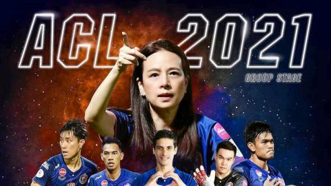 ACL 2021 เปิดฉาก ลุ้นผลงาน 4 ทีมไทย