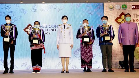"""""""มนัญญา ไทยเศรษฐ์"""" มอบถ้วยรางวัลพระราชทานผู้ชนะการประกวด """"สุดยอดกาแฟไทย"""""""