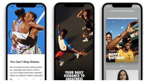 Nike เปิดตัวแอปพลิเคชันจับตลาดนักช็อปฝั่งเอเชียตะวันออกเฉียงใต้และอินเดีย