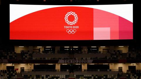 โปรแกรมถ่ายทอดสดโอลิมปิก 2020 การแข่งขันประจำวันที่ 6 ส.ค. 64