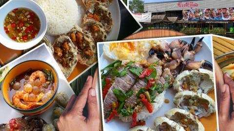 """""""จิ๊บ ซีฟู้ด"""" ร้านอาหารทะเลขึ้นชื่อของคนชลบุรี"""
