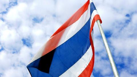 ไร้ธงชาติไทยในเวทีกีฬาโลก