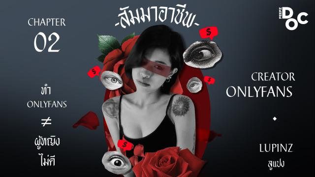"""""""Onlyfans Creator """" 