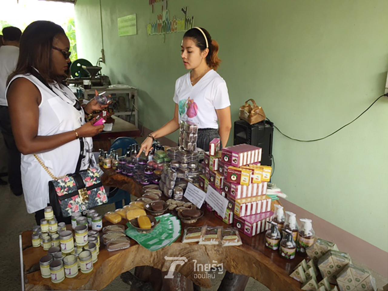 เชิญทัศนาและซื้อหาสินค้าคุณภาพจากกลุ่มบ้านสมุนไพรคีรีวง
