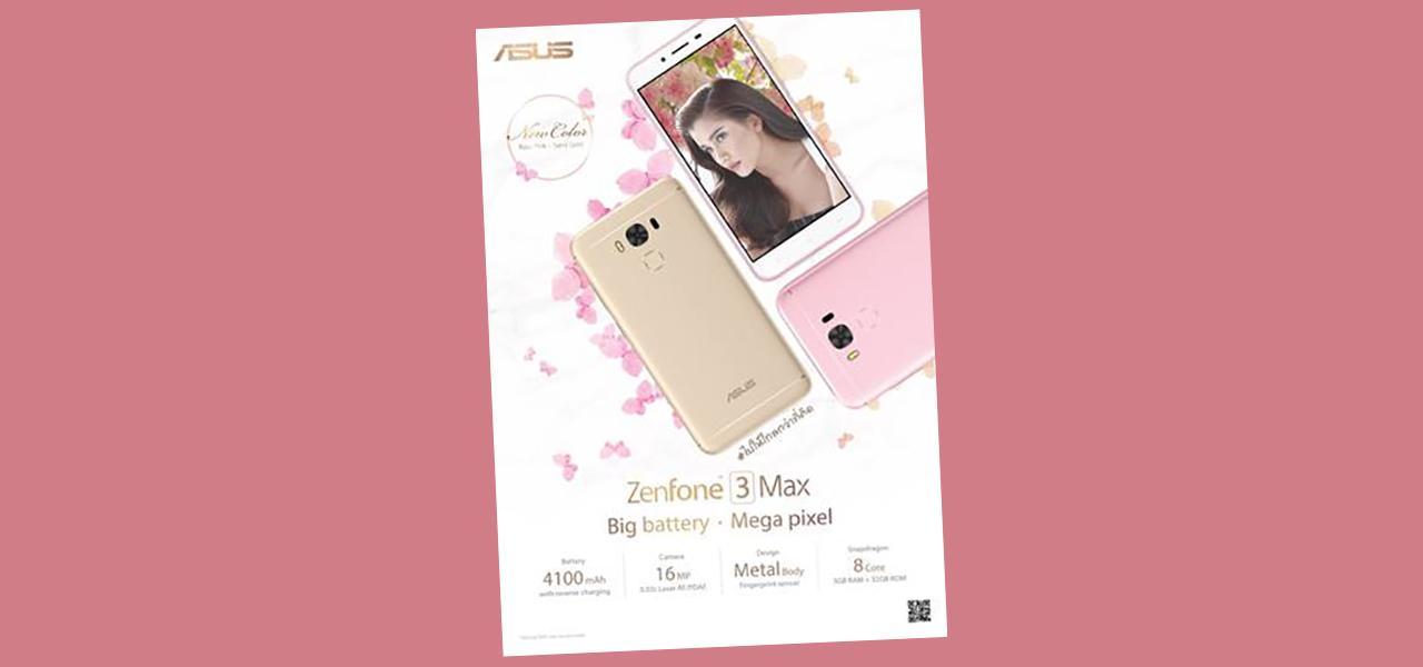 Zenfone3 Max กับ 2 สีใหม่