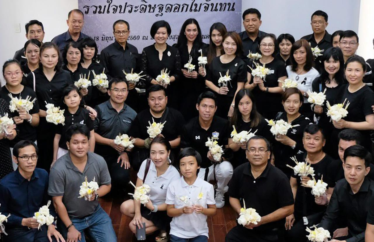 น้อมรำลึก อุรีรัชติ์ รัตนพฤกษ์ กสญ. ณ นครโฮจิมินห์ เวียดนาม จัดกิจกรรมให้ชุมชนไทยในนครโฮจิมินห์และจังหวัดในเขตการดูแลของสถานกงสุล มาร่วมใจประดิษฐ์ดอกไม้จันทน์ ถวายพระบรมศพ รัชกาลที่ 9 ที่สถานกงสุล.