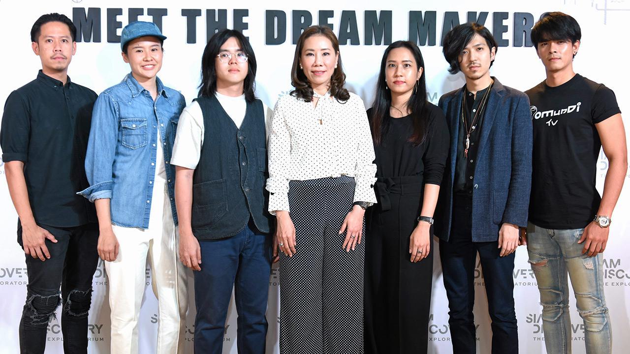 """เราทำได้ - ชนิสา แก้วเรือน จัด """"Siam Discovery Meets The Dream Makers"""" งานรวมสุดยอด 20 นักสร้างฝันจากหลากหลายแวดวงของไทย เพื่อถ่ายทอดแรงบันดาลใจสู่ความสำเร็จ โดยมี วราลี แสงโสมทรัพย์ และ เอกเมธ วิภวศุทธิ์ มาร่วมงานด้วย ที่สยามดิสคัฟเวอรี่ วันก่อน."""