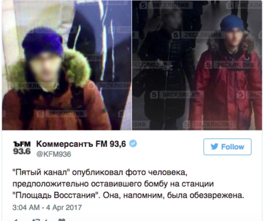 (รัสเซีย เผยแพร่ชายต้องสงสัย เป็นมือระเบิดพลีชีพ ผ่านทางทวิตเตอร์)