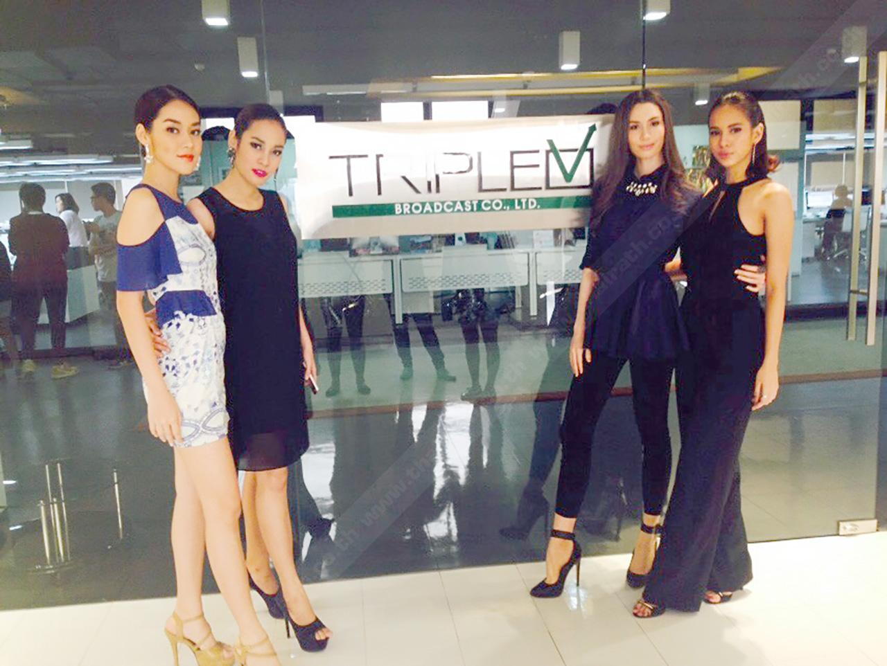 4 สาวมาเยี่ยมไทยรัฐออนไลน์