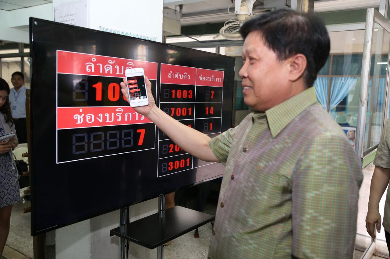 สุธี มากบุญ รมช.มหาดไทย สาธิตระบบจ่ายคิวอัตโนมัติ ด้วย QR Code ผ่านมือถือ