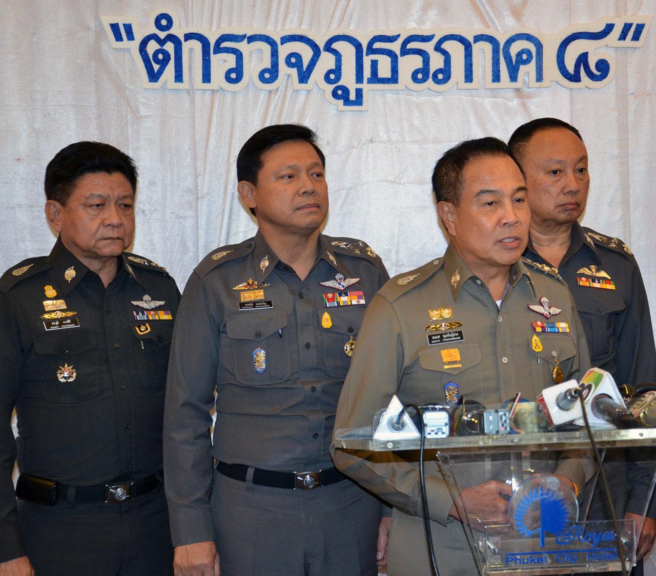 ผบ.ตร. มอบนโยบายแก่ข้าราชการ ตร. สังกัดตำรวจภูธรภาค 8