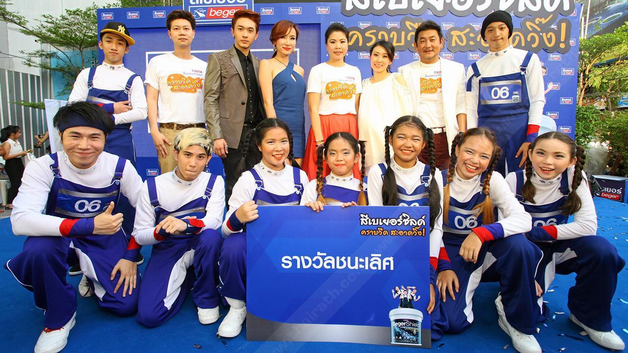 คนเก่ง อมรรัตน์ ชัยยศบูรณะ มอบรางวัลให้แก่ ทีมธันเดอร์ ผู้ชนะเลิศการประกวดท่าเต้น Beger Shield Dancing Contest 2014 โดยมี เกริกฤทธิ์ แสงทอง, สุภัชญา ลัทธิโสภณกุล, ไพลิน รัตนแสงเสถียร และ ณัฏฐ์ ทิวไผ่งาม มาร่วมงานด้วย ที่ดิจิตอล เกตเวย์ สยามสแควร์ วันก่อน.
