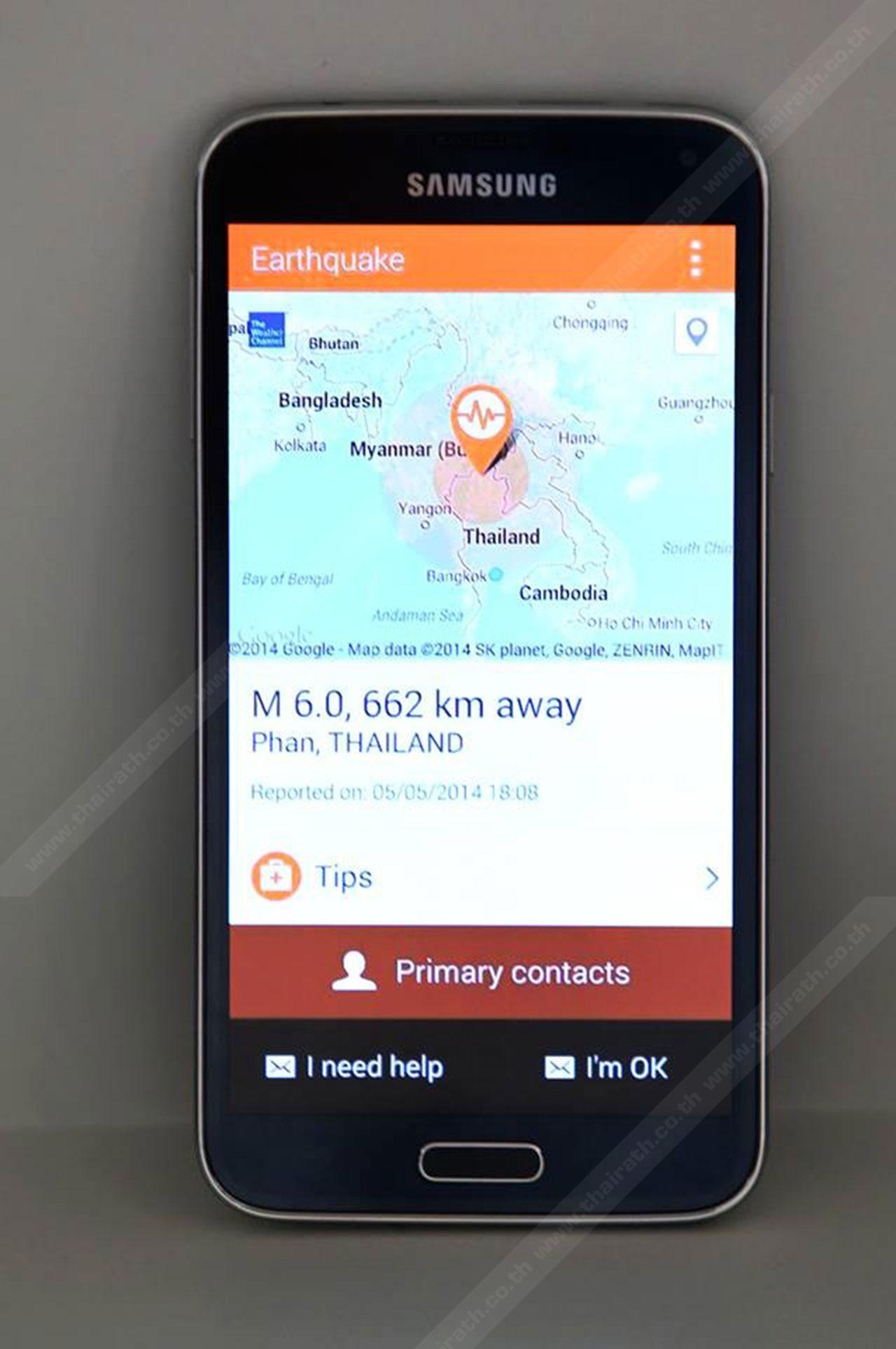 ฟีเจอร์ Geo News บนสมาร์ทโฟนกาแล็คซี่ เอส5