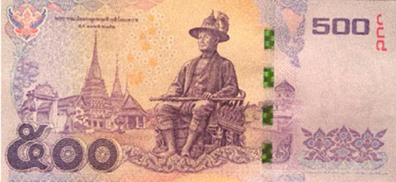 ธนบัตรชนิดราคา 500 บาทแบบใหม่  มีขนาดและสีเช่นเดียวกับที่ใช้ในปัจจุบัน กว้าง 72 มิลลิเมตร และยาว 156 มิลลิเมตร