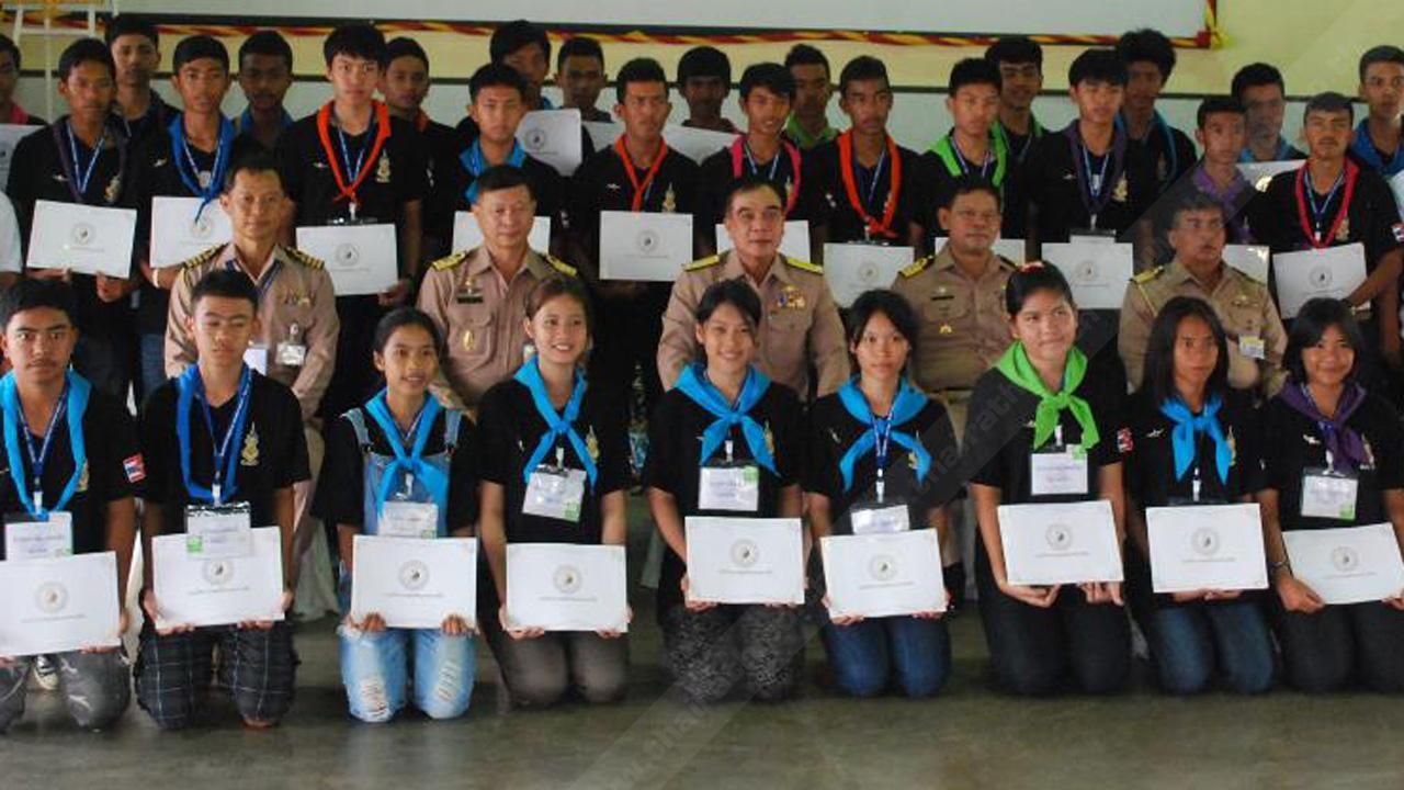 300 เยาวชนจากทั่วประเทศที่เข้าโครงการ