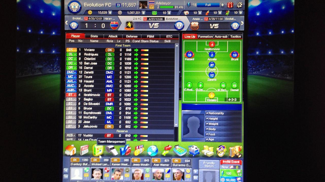 หน้าตาของยูสเซอร์อินเตอร์เฟซในเกม ที่มากับรายชื่อนักเตะของจริง