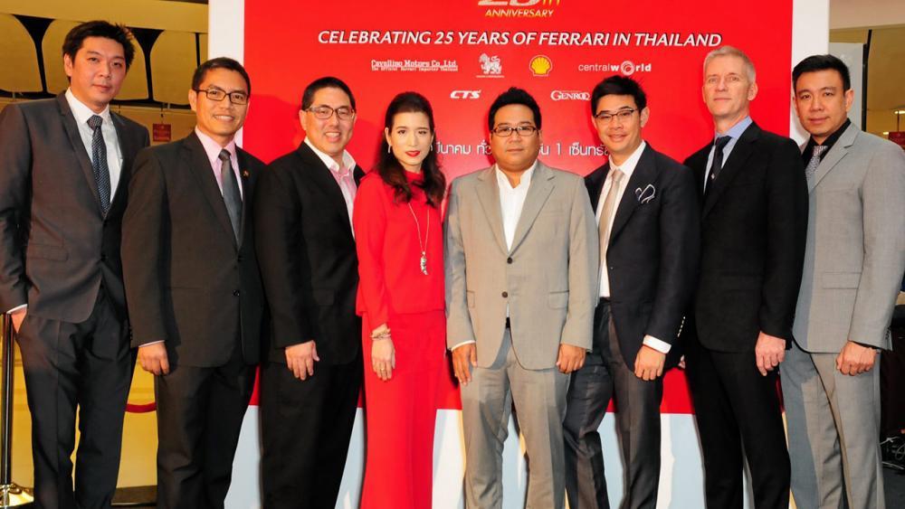 สุดเจ๋ง อิศเรศ จิราธิวัฒน์ จัดงาน ฉลองครบรอบ 25 ปี เฟอร์รารี่ ในประเทศไทย พร้อมแสดงโชว์สุดยอดซุปเปอร์คาร์ระดับตำนานสัญชาติอิตาลีร่วม 40 คัน มูลค่าเฉียด 1,000 ล้านบาท โดยมี นันทมาลี ภิรมย์ภักดี และ วาริท อยู่วิทยา มาร่วมงานด้วย ที่เซ็นทรัลเวิลด์ วันก่อน.