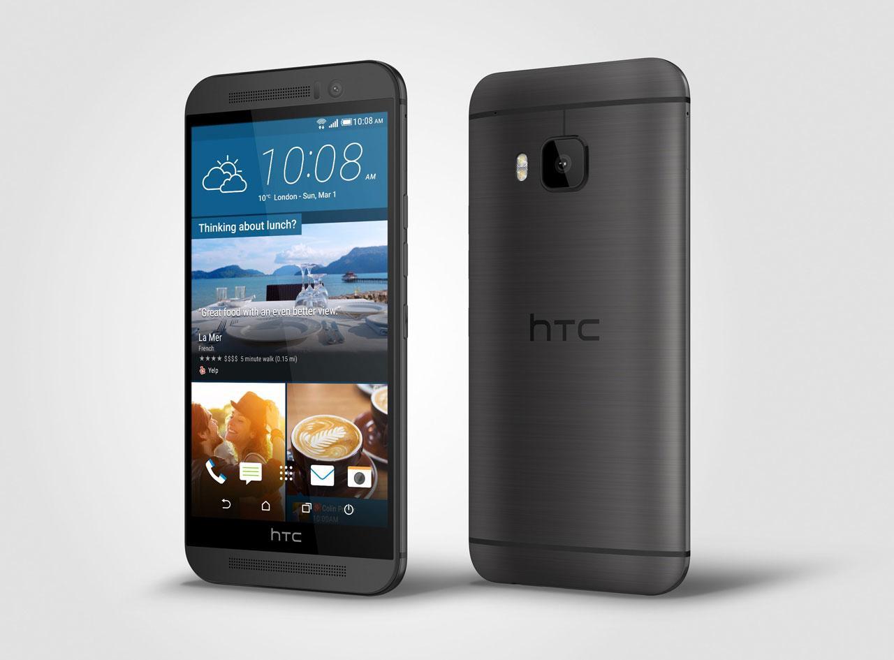 นี่ก็รุ่นใหม่... HTC One M9