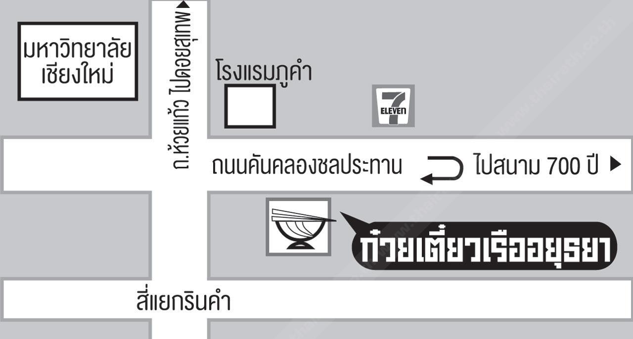 แผนที่ร้าน
