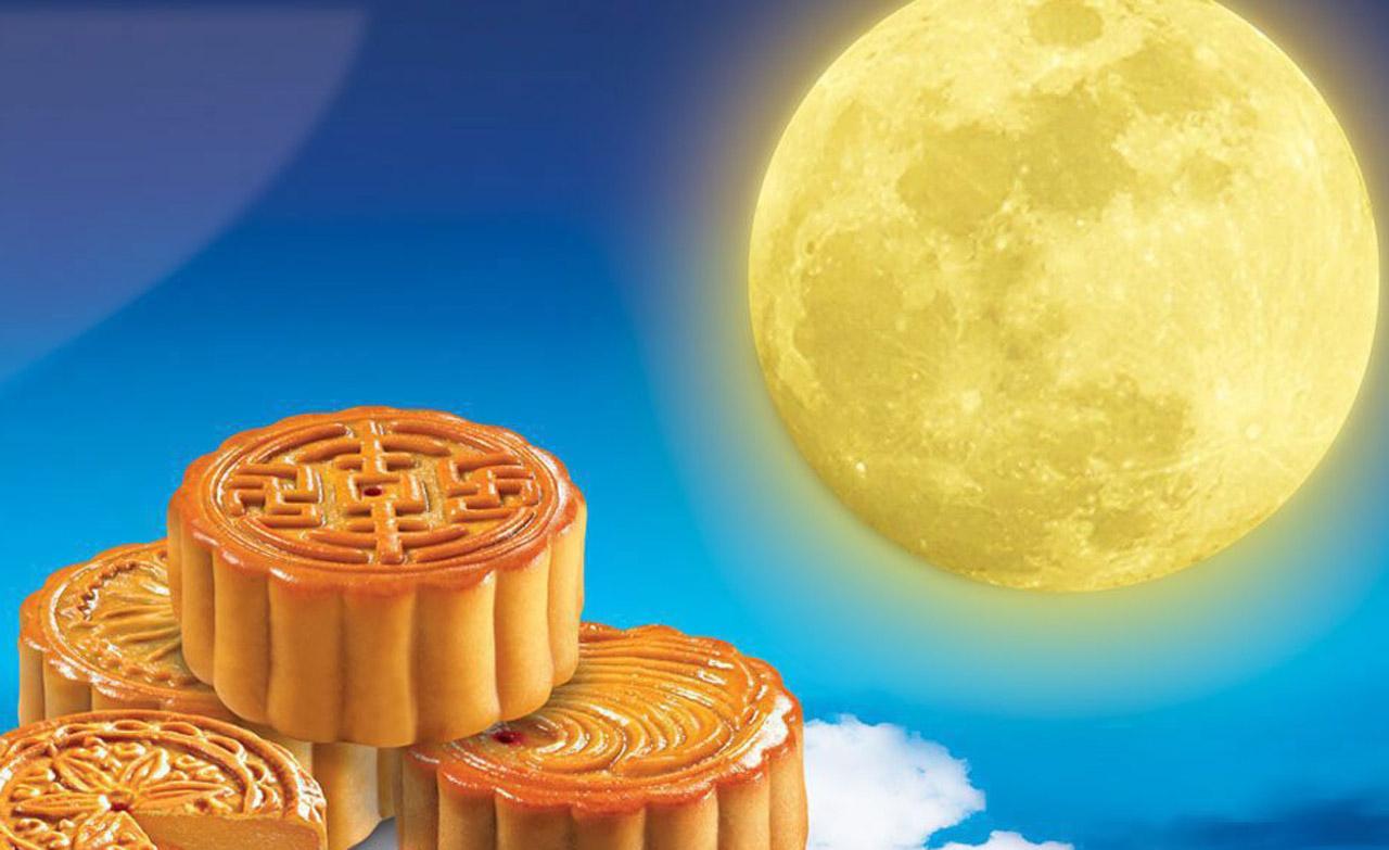 ขนมไหว้พระจันทร์