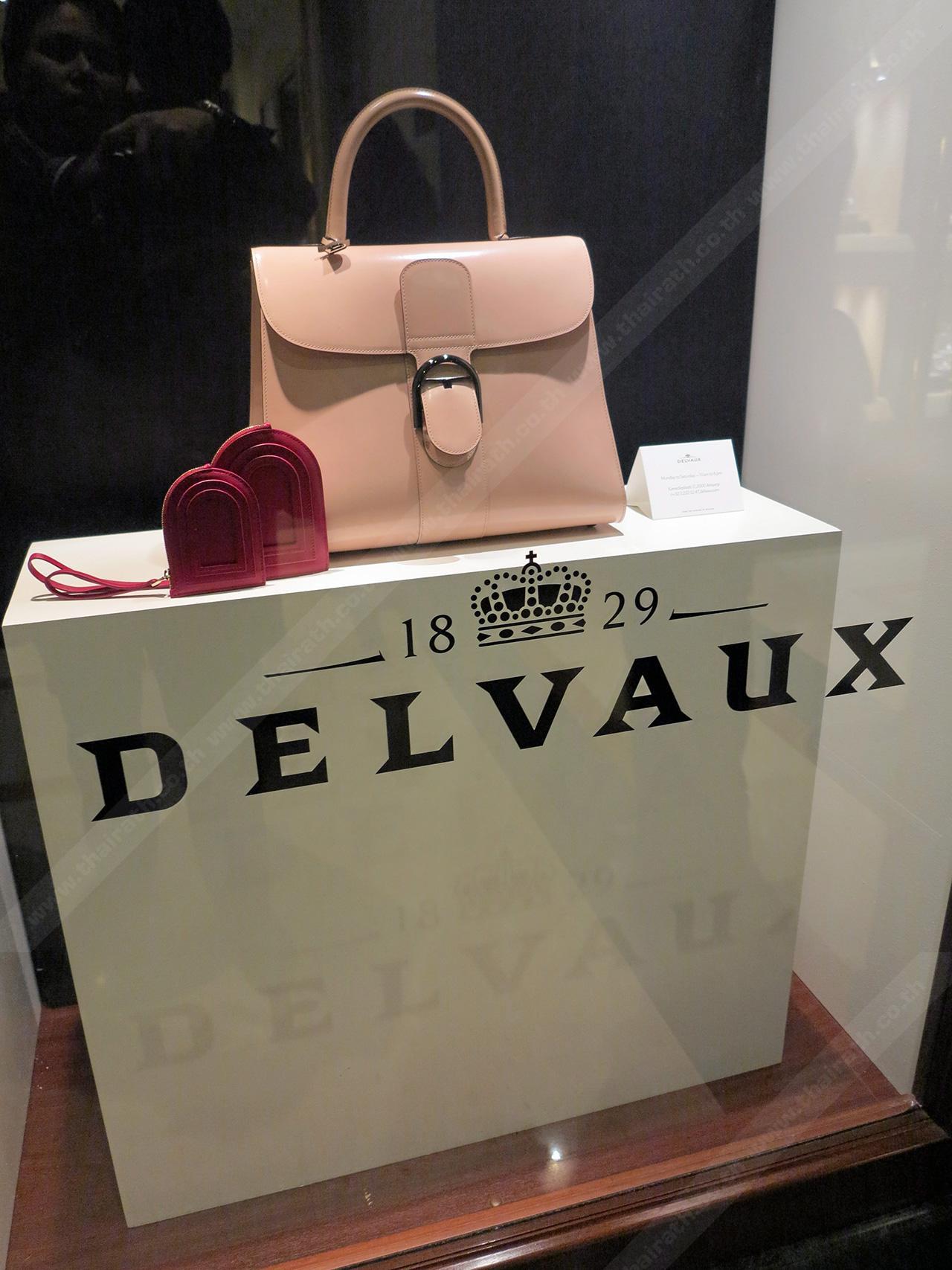 DELVAUX กระเป๋าแบรนด์ เบลเยียมราคาแพงเทียบชั้นหลุยส์ วิตตอง.