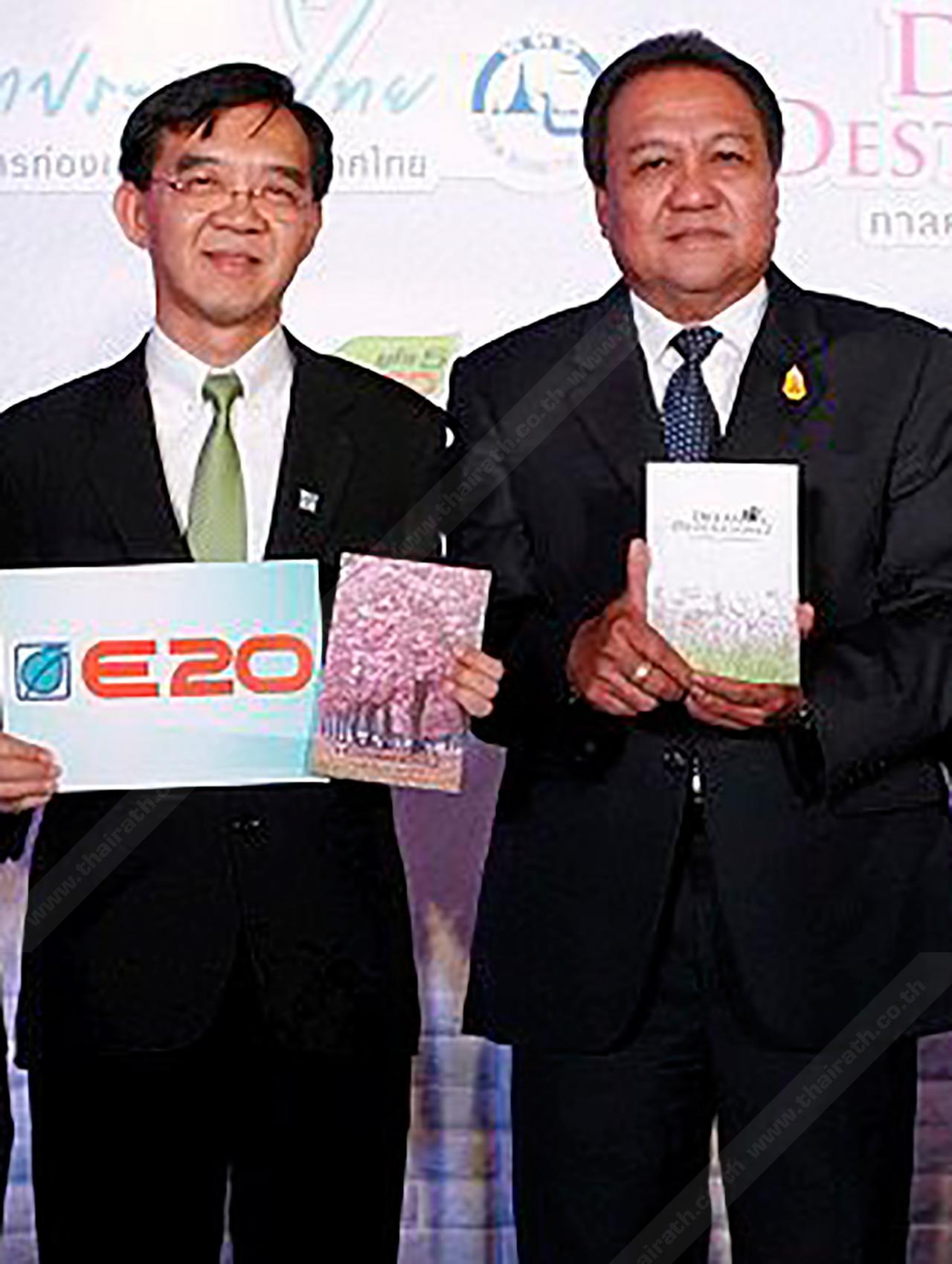 """ททท ร่วมกับ บางจากปิโตรเลียม, ไปรษณีย์ไทย จัดโครงการ """"Dream Destinations 2 กาลครั้งนั้น...ความฝันผลิบาน"""" คู่มือท่องเที่ยว 22 สุดยอดเส้นทางสายดอกไม้ทั่วประเทศ"""