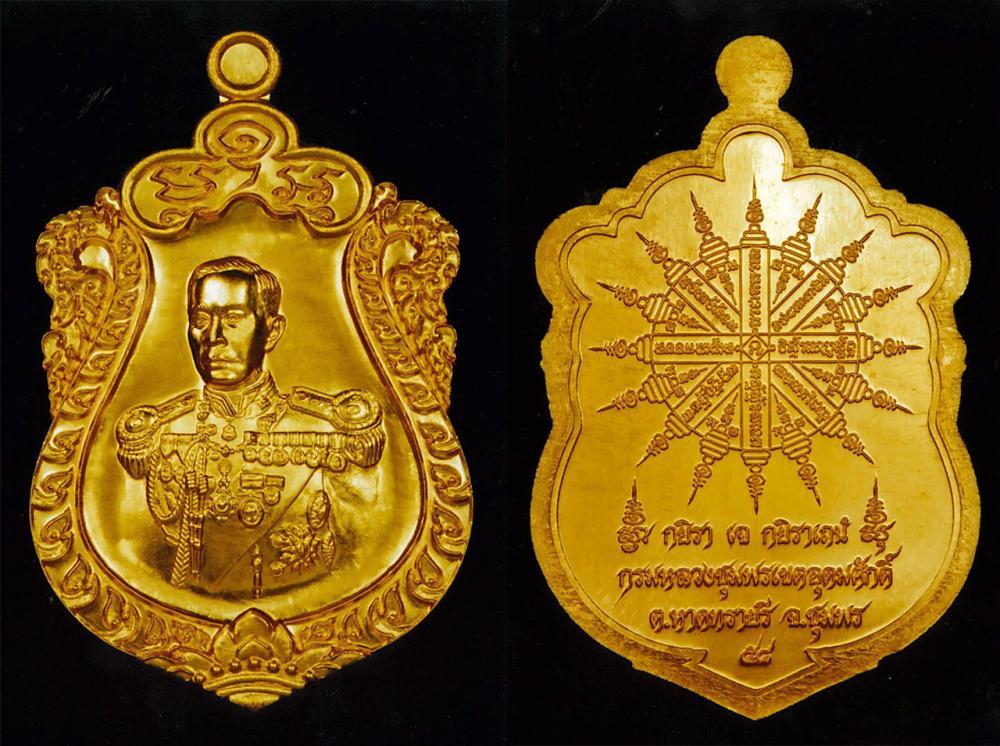 เหรียญเสมาใหญ่ ที่ระลึก ร.ศ.234 รุ่นบุญญา บารมี กรมหลวงชุมพรฯ รุ่นแรก.
