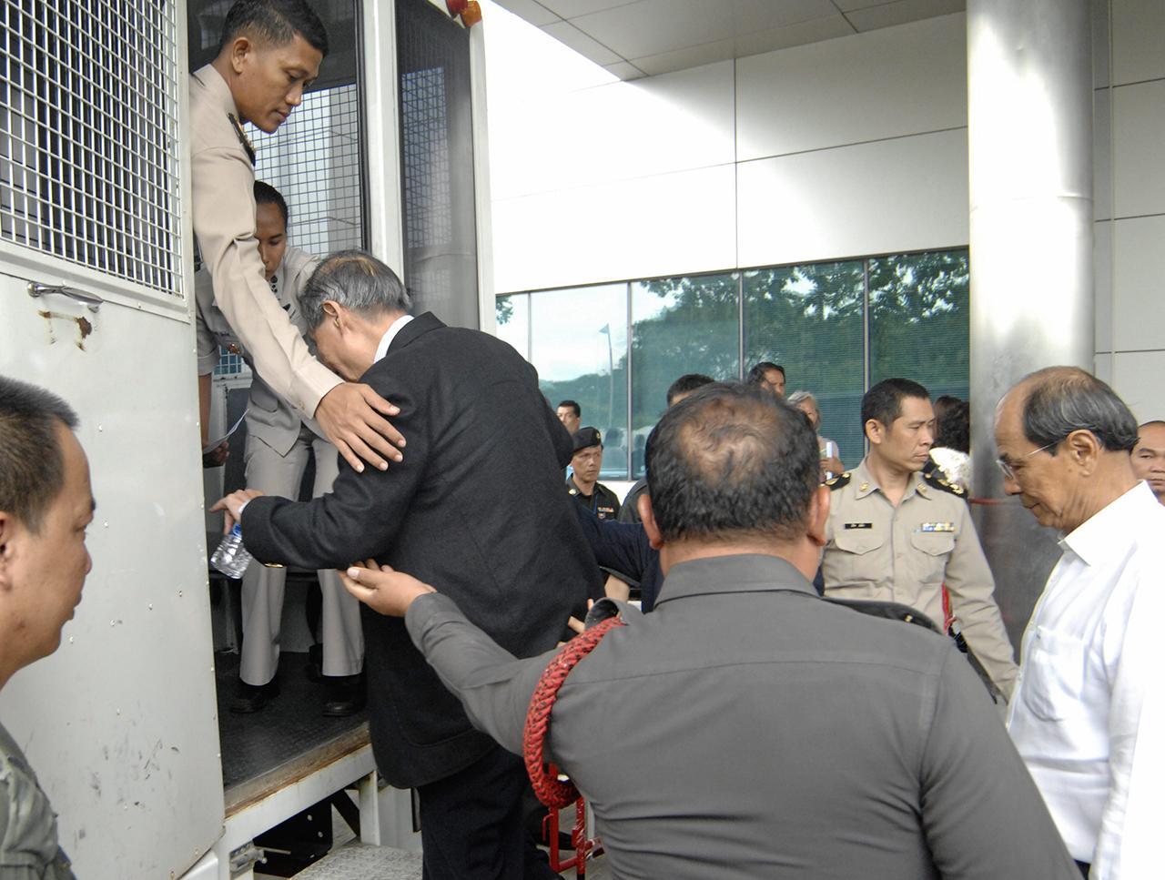 คดีแบงก์กรุงไทยปล่อยกู้มิชอบ