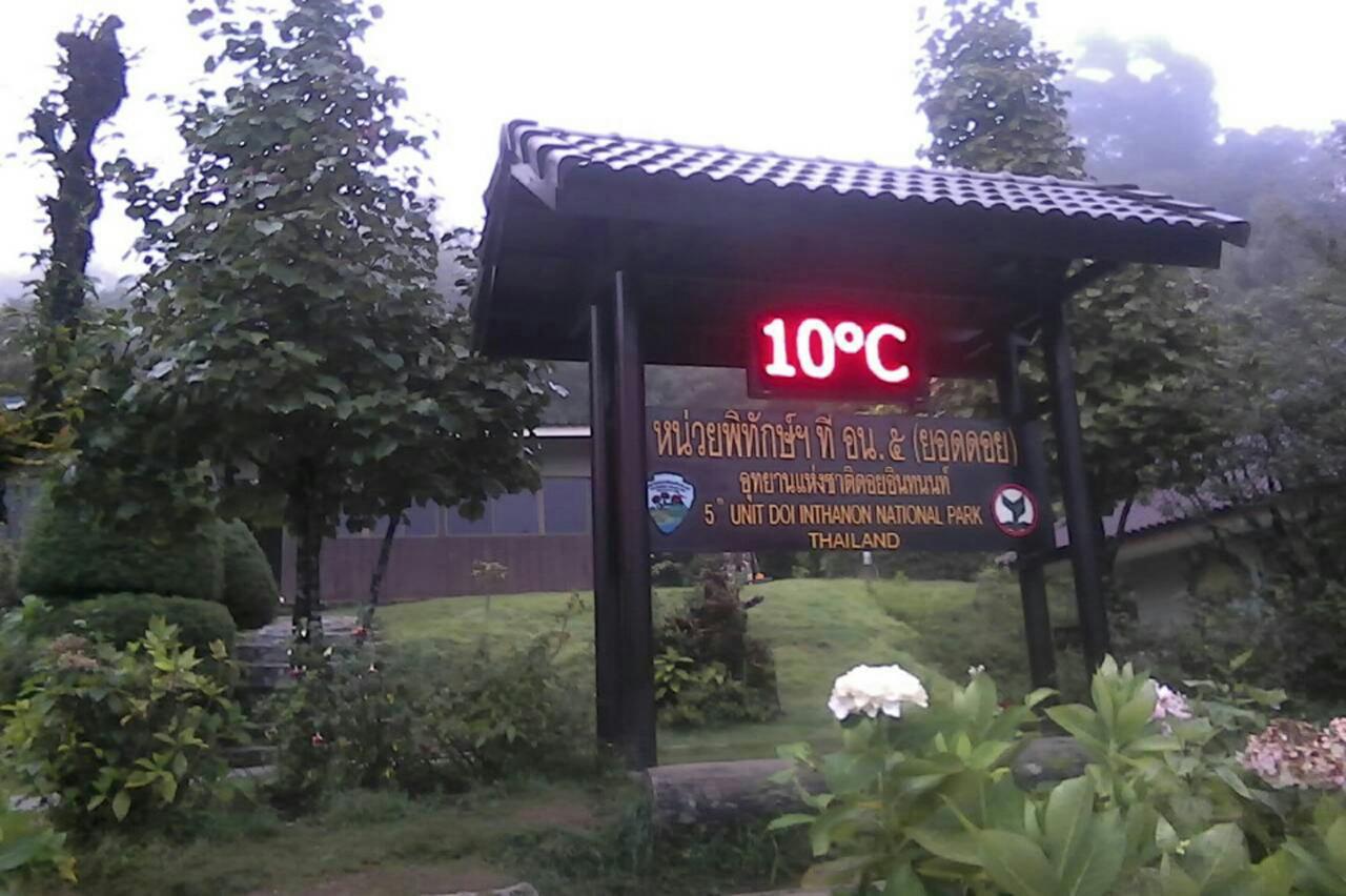 ดอยอินทนนท์ อุณหภูมิลดเหลือ 10 องศาฯ
