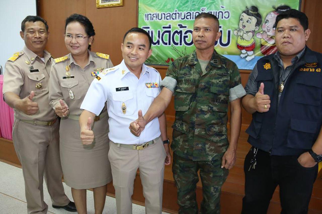จะมีกำลังเจ้าหน้าที่ทหาร ตำรวจ ฝ่ายปกครอง อปพร. กระจายกำลังกันดูแลรักษาความปลอดภัย