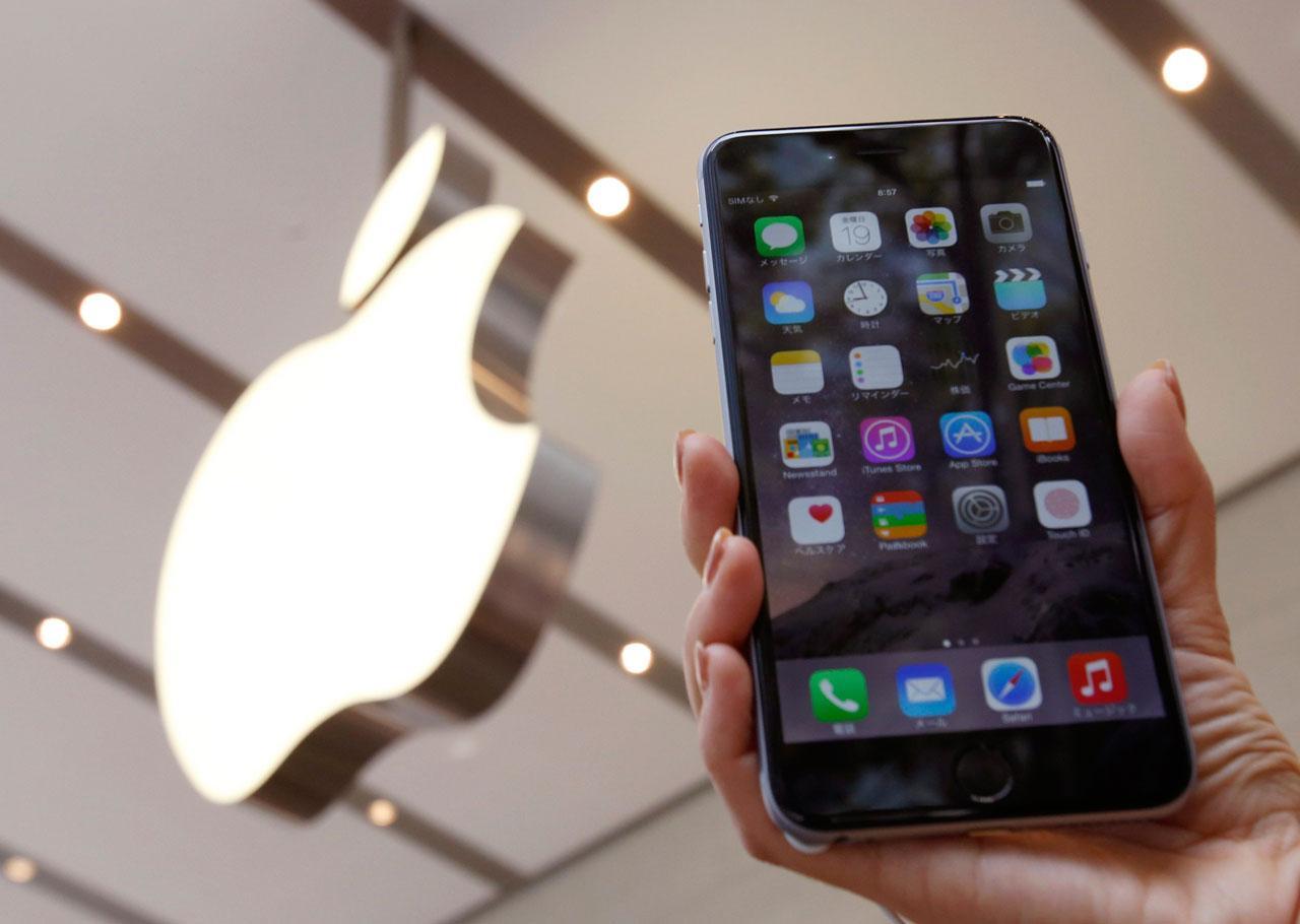 ไอโฟนที่หลายๆ คนอยากเป็นเจ้าของ