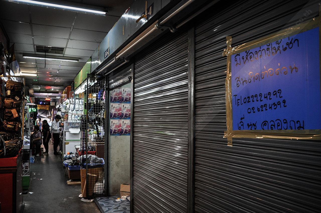 ร้านค้าในคลองถมเซ็นเตอร์ทยอยปิดลง