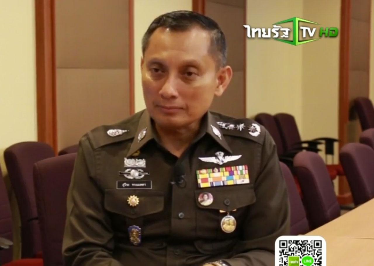 พลตำรวจโท สุวิระ ทรงเมตตา ผู้ช่วยผู้บัญชาการตำรวจแห่งชาติ