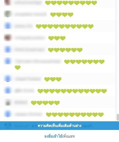 ชาวเน็ตร่วมส่งหัวใจสีเขียวให้ดวงวิญญาณ 'สิงห์ มุสิกพงศ์'