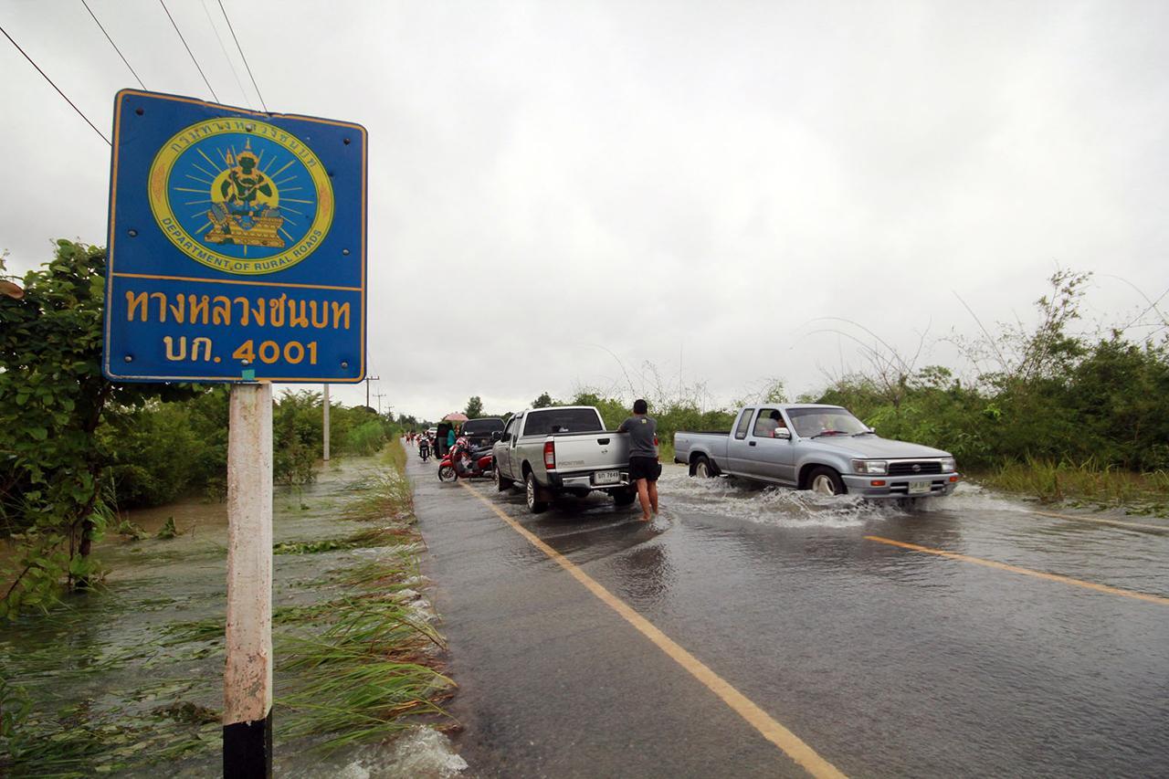 ทางหลวงชนบทหมายเลข 4001 ถูกน้ำท่วม