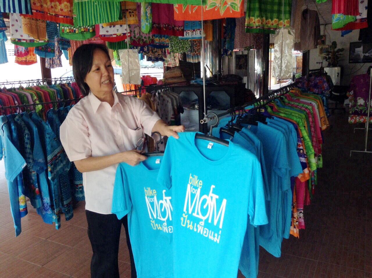 คนทยอยซื้อเสื้อ เพื่อร่วมกิจกรรม Bike for Mom