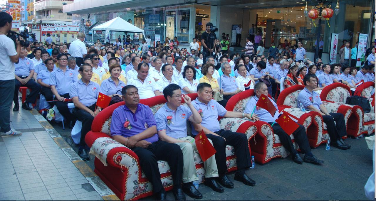 นายจาง จิ้ง สง กงสุลใหญ่สาธารณรัฐประชาชนจีนประจำ จ.สงขลา และผู้มีเกียรติไปร่วมงาน