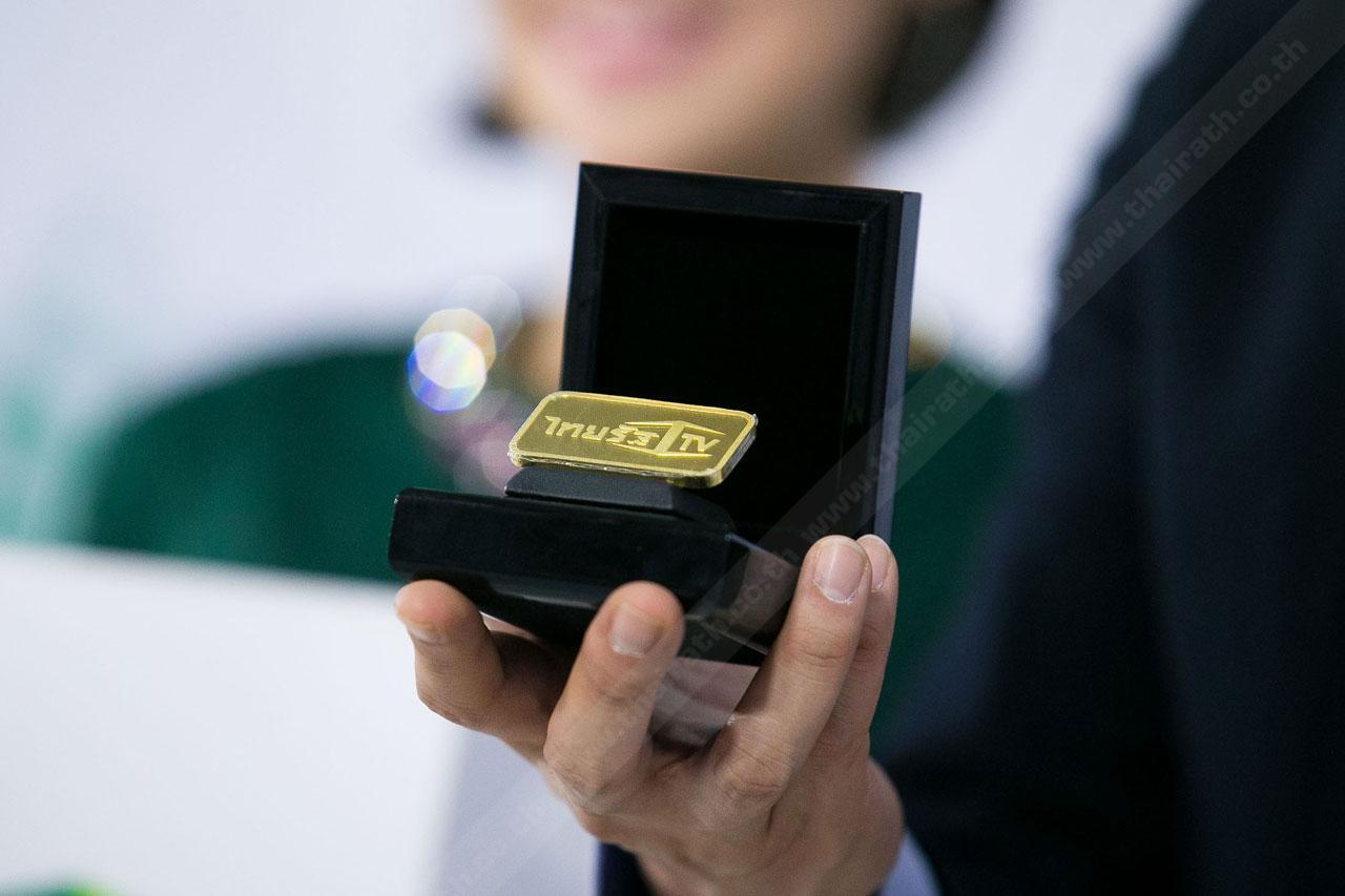 ทองคำมูลค่า 100,000 บาท สำหรับผู้โชคดี