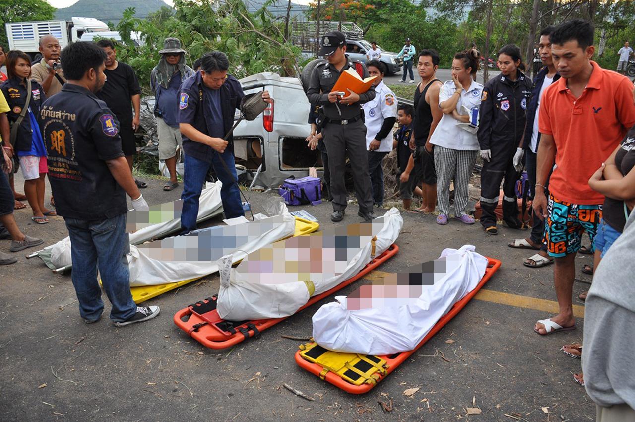 เบื้องต้นพบผู้เสียชีวิต 4 ราย และได้รับบาดเจ็บอีก 3 ราย