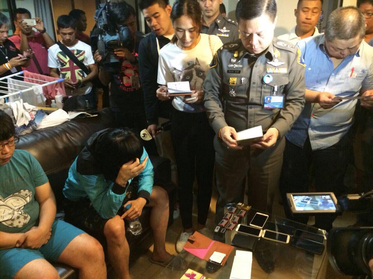 ตร.กองปราบฯ บุกจับ 3 นักพนันออนไลน์ สัญชาติเกาหลีใต้ ที่สุขุมวิท69