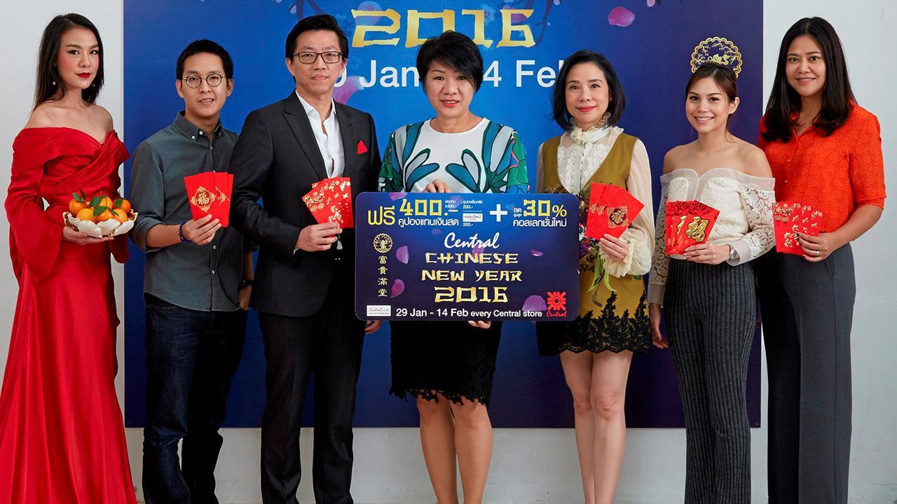 """ลุ้นโชค ปิยวรรณ ลีละสมภพ จัดงาน """"Central Chinese New Year 2016"""" เพื่อฉลองตรุษจีนปีวอก พร้อมโปรโมชั่นลุ้นบินฟรีทริปไหว้พระเสริมสิริมงคลแก้ปีชง จัดถึง 14 ก.พ. โดยมี ธนพงษ์ จิราพาณิชกุล และ สิริยส เทพหัสดิน ณ อยุธยา มาร่วมงานด้วย ที่เซ็นทรัล ชิดลม วันก่อน."""