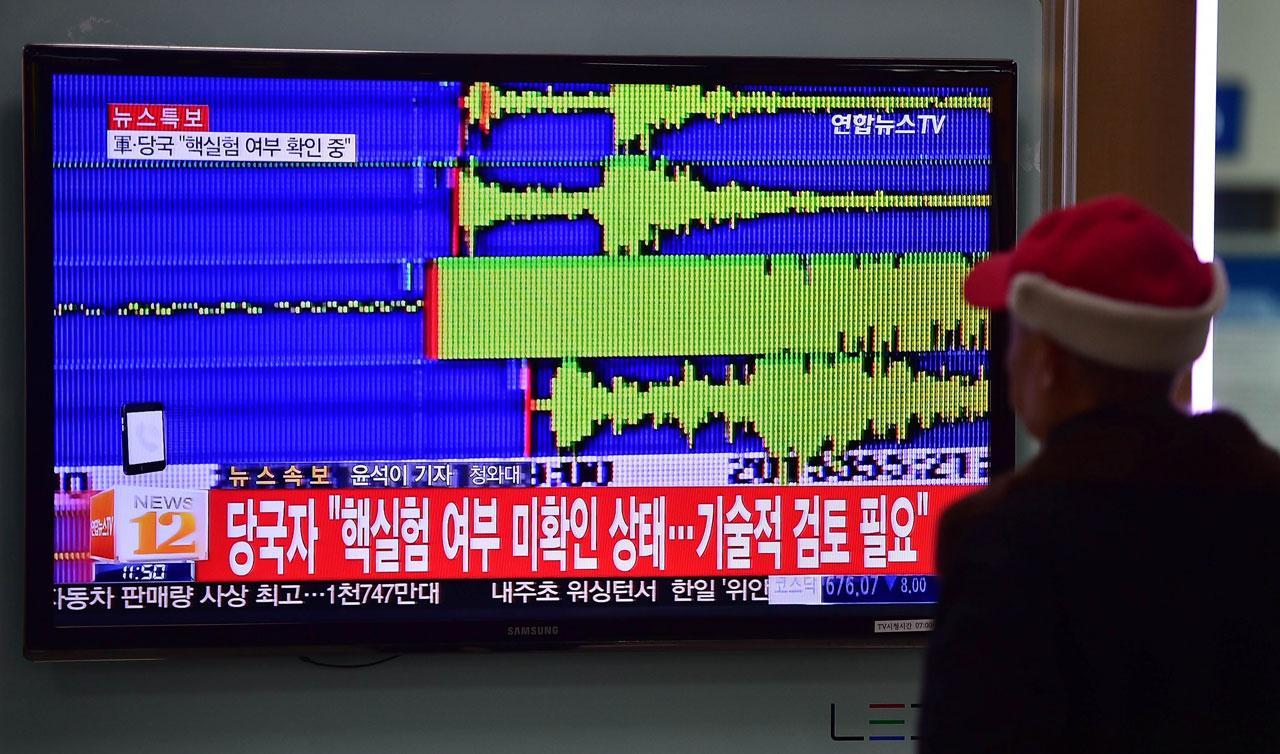 ตรวจวัดแรงสั่นสะเทือนได้ในบริเวณที่เกาหลีเหนือเคยใช้ทดสอบระเบิดนิวเคลียร์มาก่อน