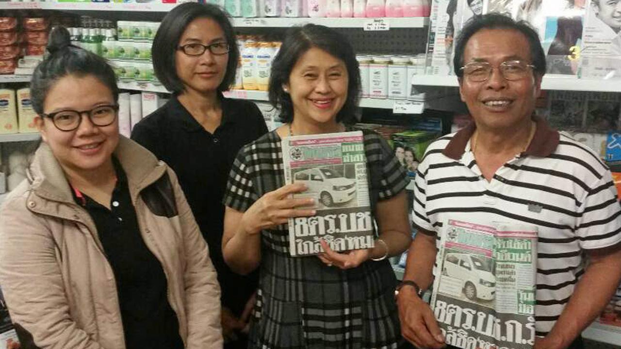 เยี่ยมเอเย่นต์ ก้อง-บุญพอ นาคเงินทอง หัวหน้าศูนย์ข่าวไทยรัฐประจำออสเตรเลีย ไปเยี่ยมร้านรังผึ้ง ซิดนีย์ เอเย่นต์จำหน่ายไทยรัฐมากที่สุดในออสเตรเลีย มี ธนารัตน์ อึ้ง-กุระรัชท์ เจ้าของร้านต้อนรับ.