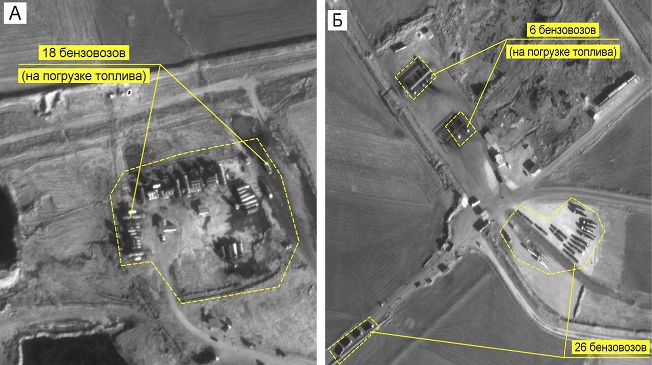 ภาพถ่ายจากดาวเทียมของทางฝ่ายรัสเซีย