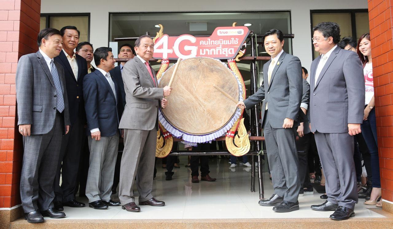 ผู้บริหารค่ายทรู ร่วมเปิดบริการ 4G บนคลื่น 1800 MHz.