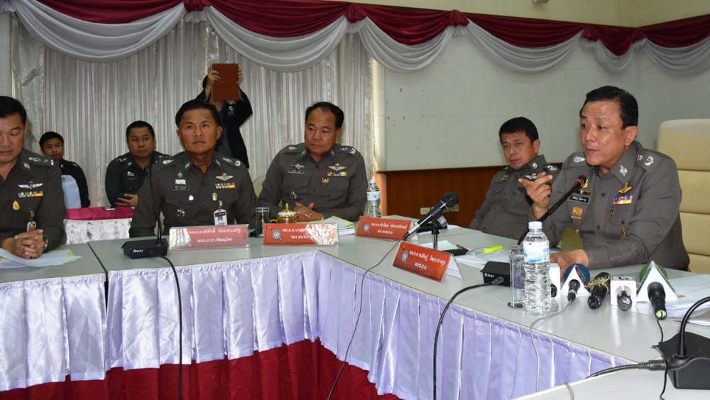 ตำรวจภูธรภาค 6  แถลงข่าวต่อสื่อมวลชน คดี 5 นศ.ถูกตำรวจทำร้าย