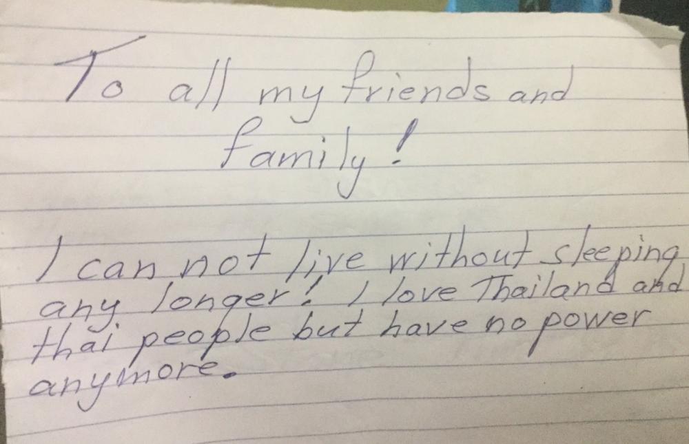 พบจดหมาย เขียนเป็นภาษาอังกฤษ
