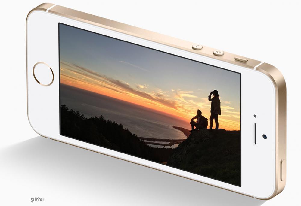ไอโฟน SE สีทอง