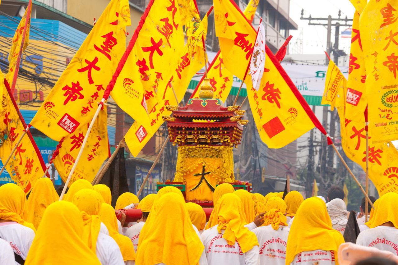 ธงเหลือง เทศกาลกินเจ