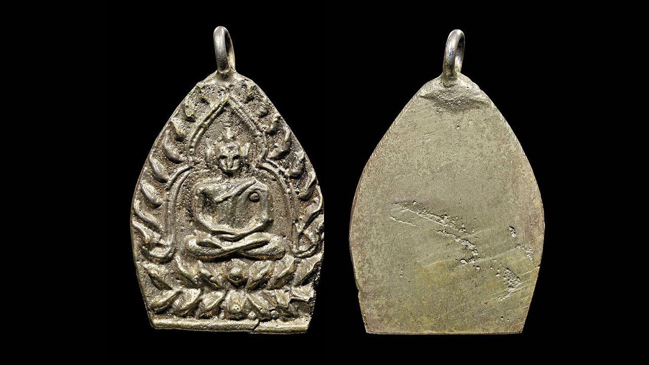 เหรียญเจ้าสัว เนื้อเงิน หลวงปู่บุญ วัดกลางบางแก้ว ของ รัก สุพรรณ.